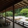 【ポートランド④】見事な日本庭園と隈研吾の建築