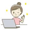 アフェリエイターにおすすめ!便利なASP統合システムが使えて特別単価も提供される登録無料のAffiliate Friends