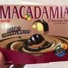 明治 マカダミア ショコラデュエット 食べてみました。