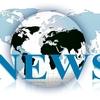 ワールド・ニュース