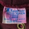 800 VINTAGE Champion reverse weave PLAIN maroon PARKA 70's