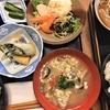 3月27日(火)のランチ膳&手作りケーキメニューです。
