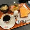 【矢馬野】朝6時半と少し早い開店の喫茶店(中区猫屋町)