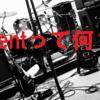 【音楽ジャンル】Djent(ジェント)とは?