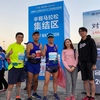 2019深圳宝安マラソン(12月1日)