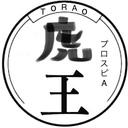 プロスピA攻略 虎王の球辞苑