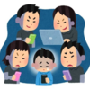 日本の基幹システム導入が次々と失敗するのは、意思決定出来ない村社会だから。