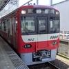 【鉄道写真】京急1000形19次車までコンプリートを目指す④