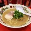 【今週のラーメン2138】 天下一品 田町店 (東京・田町) こってり
