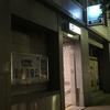 専門店はやっぱり素晴らしい@千代田区大手町
