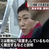 辻元・民主党・赤十字・美智子@東北震災義援金の謎
