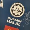 ハラルマークから考えるマレーシア