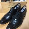 いい靴見つけたから命を吹き込んで見る。