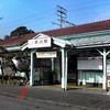 早川駅の白ポスト【小田原市の白ポスト11/13】