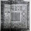 キルヒャーの仕事(その3:エジプトの迷宮)