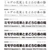 「LETS」20書体、「モトヤLETS」3書体が提供開始に!