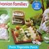 シルバニア UK ヒツジのお母さんと野菜畑