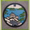 【福レポ】マンホールカード第4弾!福島県白河市のマンホールカードをゲットしてきたよ!