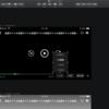 FlutterアプリUIデザインをやってみて