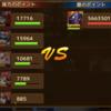 ドラゴンブレイド  #23 突然変異ですかw→5/16修正あり