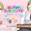 九条先輩お誕生日*\(^o^)/* と、文マヨ