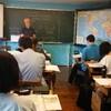 12年生の地理の授業  12Klasse Geographie