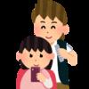 【スタイリスト田島】クチコミ