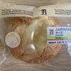 お昼ご飯にオススメのセブンのパン  ふんわりもちもちチーズ