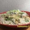 今夜のおかず!フライパンで『ぶりの味噌マヨ焼き』を作ってみた!