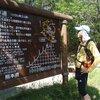 三池ハイキング20キロ