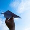 ANA SFC修行必須の冬ダイヤ国内航空券が発売開始されました。