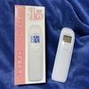 【ドリテック(dretec)非接触体温計TO-401NWT ホワイト】新型コロナウイルスで購入して役立っているもの⑤