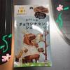 パンのふりかけ「トッピー」に似ているもの発見。おひさまキッチン チョコシナモンシュガー
