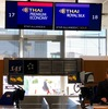 2018年タイ国際航空でバンコク経由でコペンハーゲンに行ってきた!-(7)CPH-BKK編