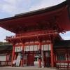 加茂御祖神社(下加茂神社)をお詣りしてきた