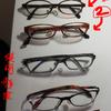 高いメガネが良いとは限らない、メガネ歴20年の私が買ったメガネコレクション。