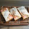 【スイーツづくり】焼き菓子づくり~キャロットケーキ(人参ケーキ)とミルクティーパウンド/เค้ก/Baked Cake
