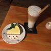 【 台南カフェ 】「沒有咖啡」のおしゃれ度数が高すぎる