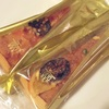 冬のギフトにおすすめ、アンリ・シャルパンティエの華やかな焼菓子