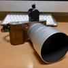 Summilux-TL 1:1.4/35mm ASPH.
