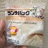 ヤマザキランチパック コーヒー&ホイップ