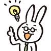 959 弁護士さんからの終活セミナー新企画!