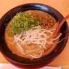 天下一品 大曲店 味噌ラーメン(秋田県大仙市)