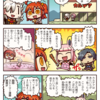 悠木碧さんが遂にマギレコをプレイ開始!初ガチャでゲットしたキャラは…