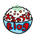 おちゃづけ Blog