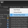 【Unity】AddressableAssetSystemで「PackedPlayMode」と「FastもしくはVirtual Mode」で挙動が違う場合