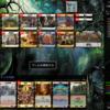 Dominion Online 対戦録 284