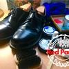 【靴磨き】ドクターマーチン!を!磨く!