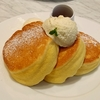 【表参道】幸せのパンケーキはふわふわ感と甘さが絶品で幸せが止まらなくなる