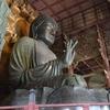 【旅行】御朱印長片手に奈良の世界遺産巡りをしてきました。